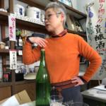 Dégustation saké