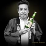 Katsumi Yamaoka